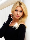 Pretty Ukrainian Bride Marina