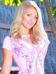 Beautiful Ukrainian Lady Svetlana