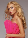 Single Ukrainian Woman Ekaterina