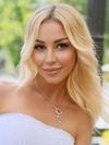 Stunning Ukrainian Girl Elena