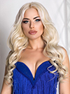 Hot Ukrainian Bride Anastasia
