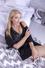 Beautiful Russian Woman Natalia from Kiev
