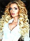 Hot Ukrainian Woman Marina