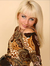Single Ukrainian Lady Valentina