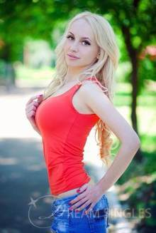 Beautiful Russian Woman Aliona from Alchevsk