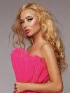 Sexy Ukrainian Lady Ekaterina