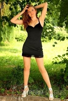 Beautiful Russian Woman Natalia from Khmelnitsky