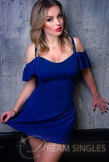 Beautiful Russian Woman Natalia from Dnepropetrovsk