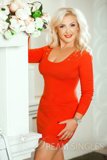 Beautiful Russian Woman Irina from Lugansk