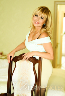 Beautiful Russian Woman Irina from Berdyank