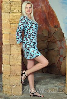 Beautiful Russian Woman Ekaterina from Kherson