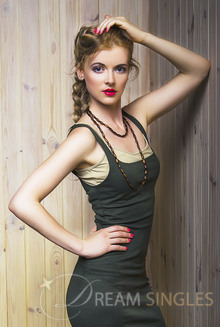 Beautiful Russian Woman Ekaterina from Dnepr