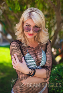 Beautiful Russian Woman Ekaterina from Odessa