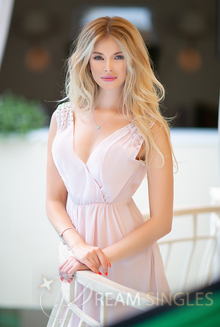 Beautiful Russian Woman Yana from Dnepropetrovsk