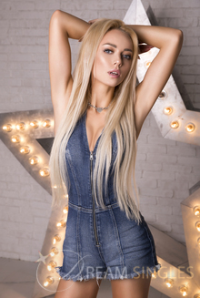 Beautiful Russian Woman Bogdana from Kiev