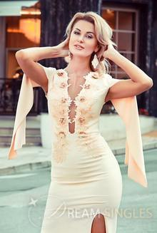 Beautiful Russian Woman Aliona from Odessa