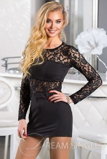 Beautiful Russian Woman Anastasia from Ekaterinburg