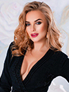 Single Ukrainian Girl Andriana