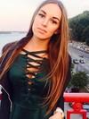 Stunning Ukrainian Girl Ekaterina