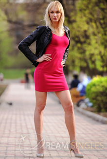 Beautiful Russian Woman Anastasia from Kiev