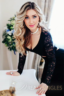 Beautiful Russian Woman Julia from Kiev
