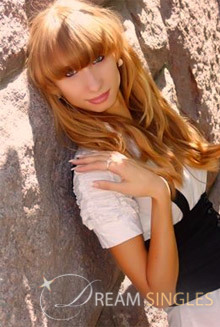 Beautiful Russian Woman Inna from Kiev