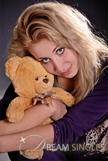 Beautiful Russian Woman Taisia from Mariupol