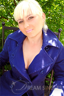 Beautiful Russian Woman Julia from Zhytomyr